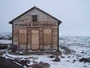 Le comptoir de L'Hudson's Bay Company