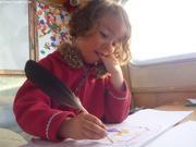 Aurore stylo plume