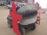 Concours decoration quad Nunavut Day