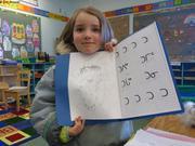 Aurore et son cahier d inuktitut