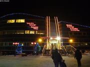 Assemblee Legislative du Nunavut a Iqaluit