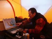 Etude des donnees sous la tente