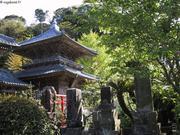 Temple Katsuura