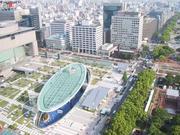 Nagoya centre
