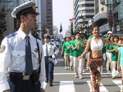 NovaUrbana Nagoya