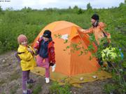 Camping pres de Vagabond