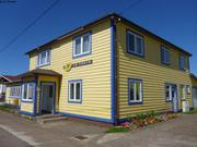 Poste Restante Miquelon