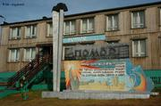 Pomor Museum Barentsburg
