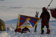 Wojtek drapeau tibetain